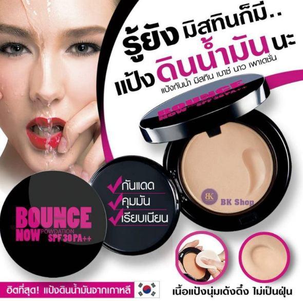 Cách mua hàng mỹ phẩm trực tuyến từ Thái Lan